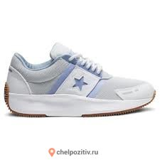 Кроссовки CONVERSE Run Star OPTICAL WHITE