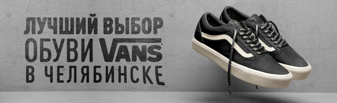a88470d7 Интернет-магазин городской одежды и обуви POZITIV. Доставка по всей ...
